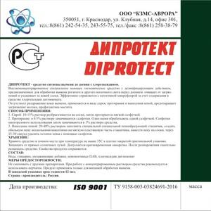 Средство для обработки вымени Дипротект Peroxy(перекись водорода)